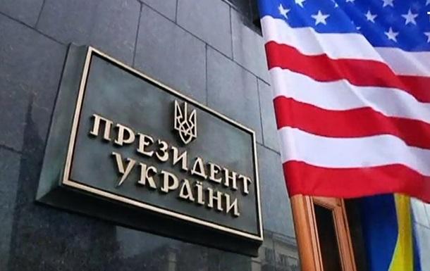 Американская поддержка украинских политиков является обоюдоострой