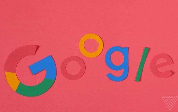 Google офіційно  вбив  свою соцмережу