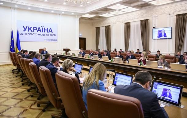 Украина ввела запрет начартерные авиарейсы из РФ  иобратно