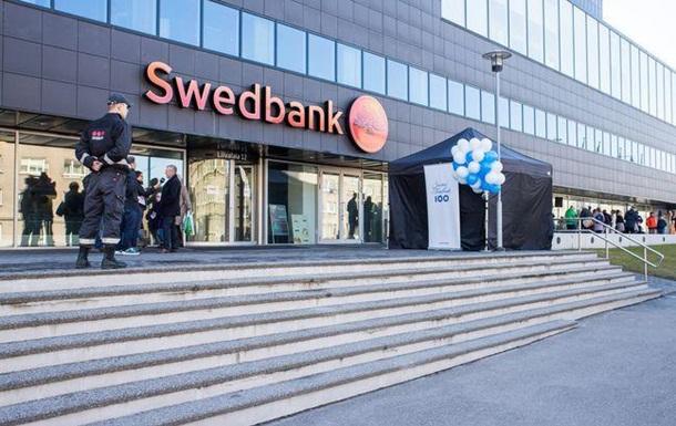 В Естонії перевіряють банк, підозрюваний у відмиванні грошей Януковича