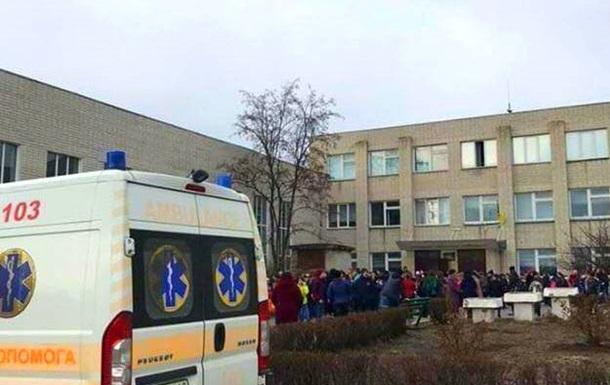 У школі під Києвом розпорошили невідомий газ