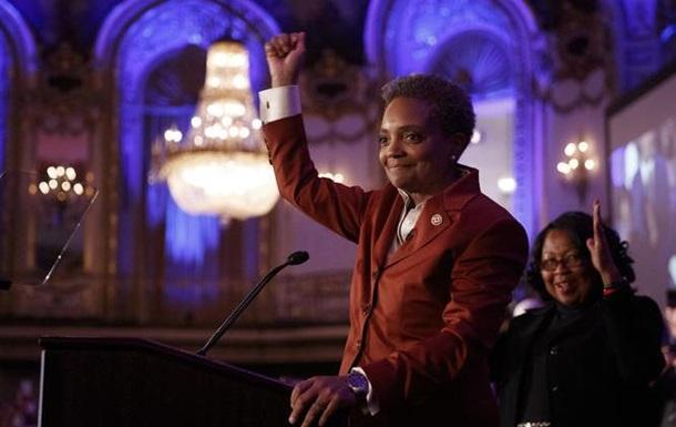 Мером Чикаго вперше обрали афроамериканку