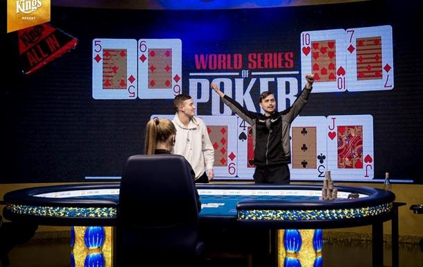 Покерный скандалист выиграл Главный турнир серии WSOP Circuit