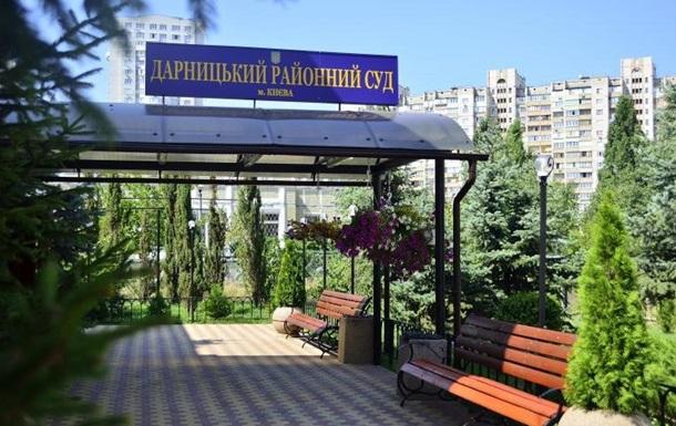 У Києві оштрафували працівника суду, який підробив 22 рішення з нерухомості