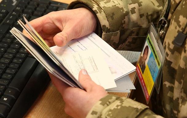 На кордоні з Білоруссю затримали екс-співробітника  МДБ ДНР