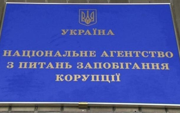 До бюджету повернули незаконні внески з виборчих фондів