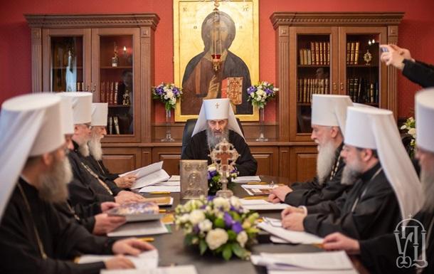 В УПЦ МП закликали Вселенського патріарха відкликати томос