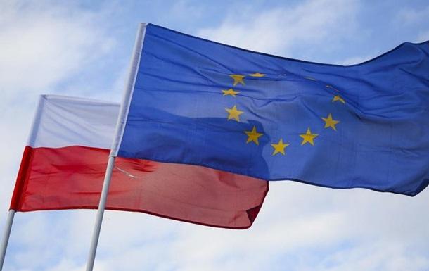 ЄС розпочинає провадження проти Польщі через судову реформу