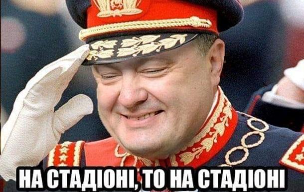 В соцсетях отреагировали на вызов Зеленского