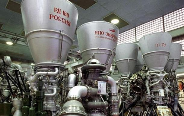 США до 2022 року відмовляться від російських ракетних двигунів