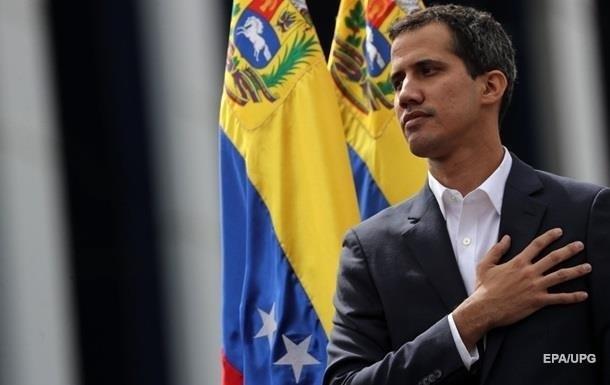 У Венесуелі почався кримінальний процес над Гуайдо