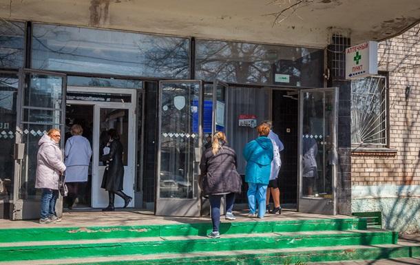 В Днепре эвакуировали поликлинику и суд