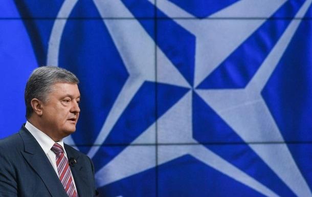 Порошенко підписав програму партнерства з НАТО
