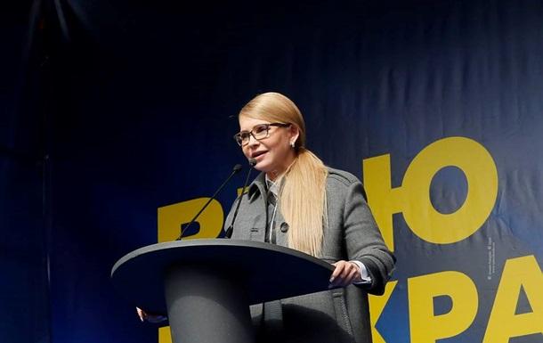 Пропозиція Зеленського: Тимошенко взяла час подумати