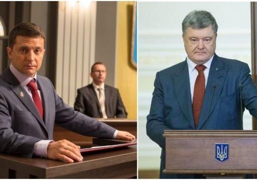 Стали известны имена ведущих дебатов Порошенко и Зеленского