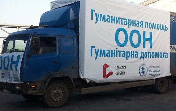 ООН направила на Донбас майже 100 тонн гуманітарки