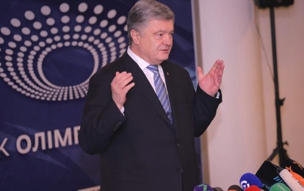 Порошенко о Тимошенко на дебатах: Это неуважение