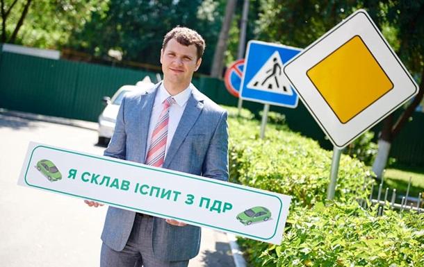 В Украине изменили порядок выдачи водительских прав