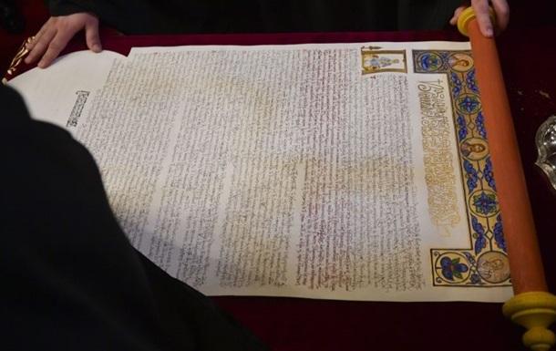 У ПЦУ відреагували на заклик синоду УПЦ МП відкликати Томос