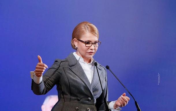 Тимошенко відповіла на запрошення Зеленського