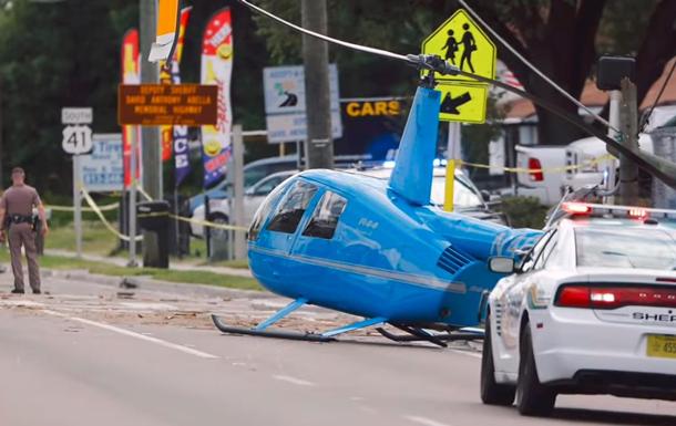 В США пассажира авто убило лопастью вертолета