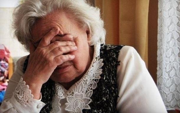 У Києві бандити грабували і вбивали жінок похилого віку