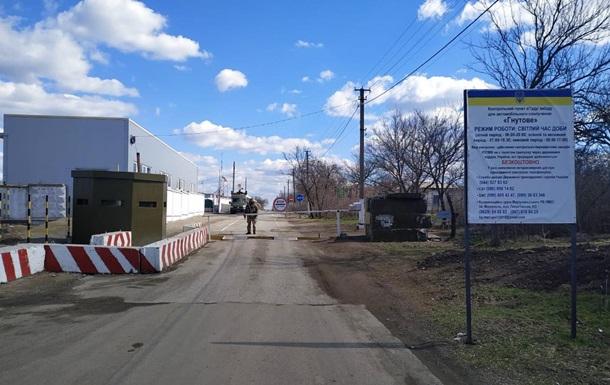 На Донбасі не працюють два КПВВ