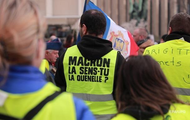 У Парижі поновилися акції протесту  жовтих жилетів