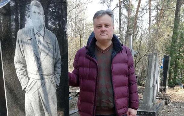 Світлої пам'яті профспілкового борця та нашого товариша Володимира Дем'яна!