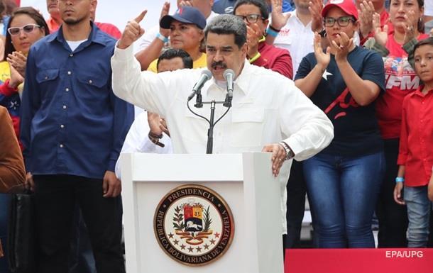 Мадуро: Чилі і Колумбія причетні до блекауту