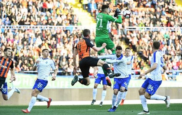 Шахтар в серії пенальті обіграв Динамо і пробився в півфінал Кубка України