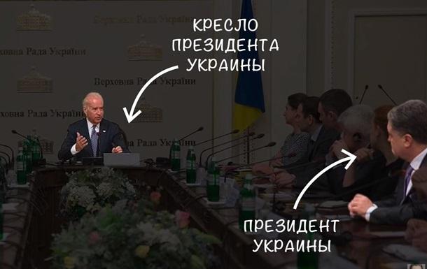 Украинцы спрашивают прокуроров США: почему вы не хотите получить доказательства