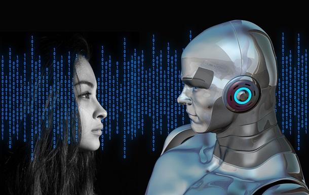 Ученые научили робота распознавать эмоции человека