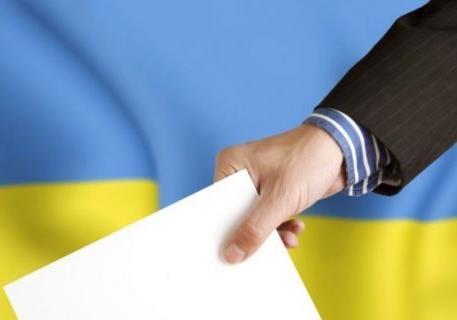 Обращение Фонда Украина - Россия  к гражданам Украины