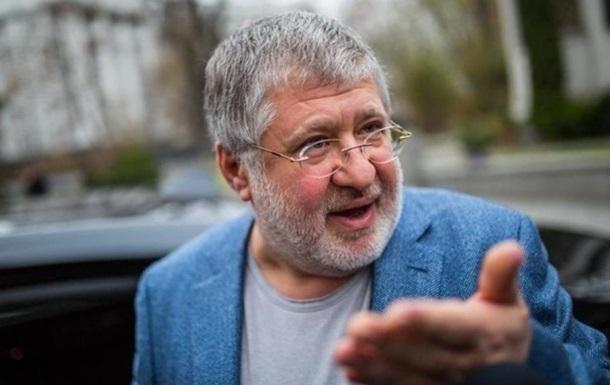 Коломойский обозначил планы по ПриватБанку