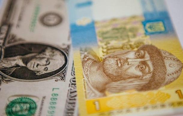 Fitch назвал курс доллара в Украине к концу года