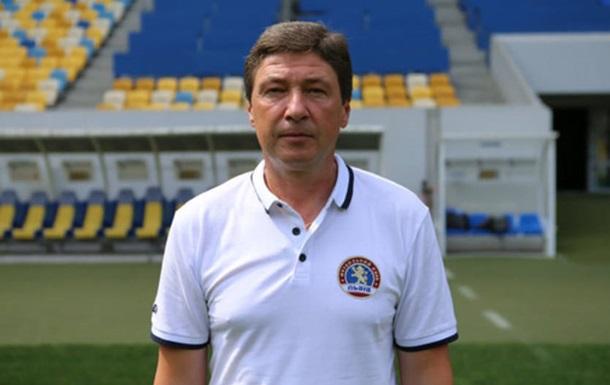 ФК Львов остался без тренера после вылета из Кубка Украины