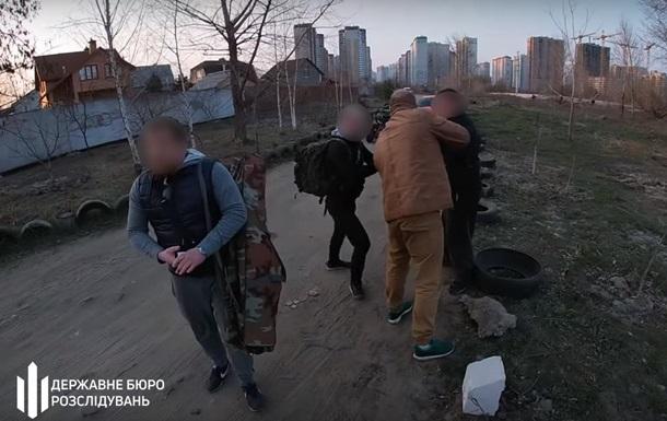 В Киеве вооруженный полицейский избил водителя квадроцикла - ГБР