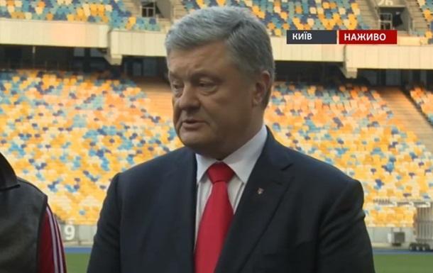 У Порошенко ответили на предложение по дебатам