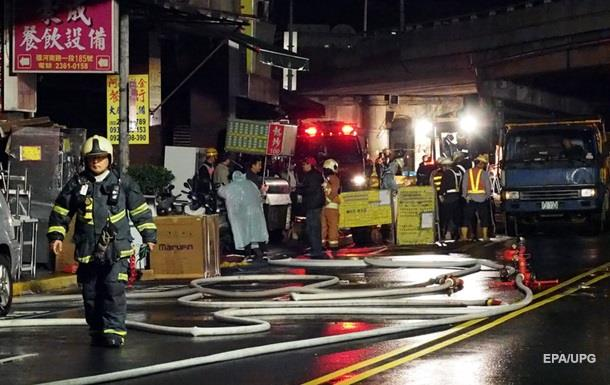 На Тайване взрыв на химзаводе: эвакуированы более 10 тысяч жителей
