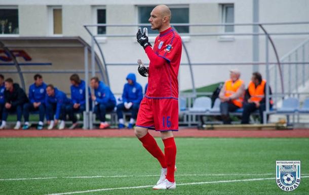 Голкіпер Миколаєва отримав перелом щелепи і струс мозку в матчі з Колосом