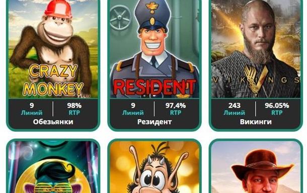 Бесплатные игровые автоматы в Украине.