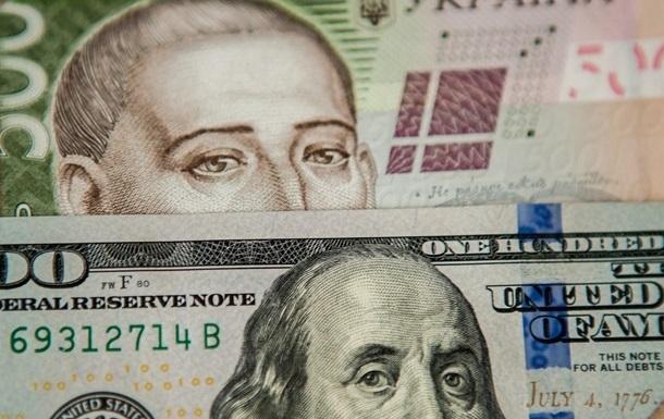 Курс валют на 9 апреля: гривна продолжает укрепляться