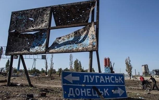 Выборы-2019: Кремль озвучил позицию по Донбассу