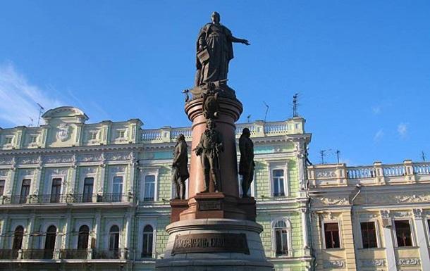 Верховний суд узаконив пам ятник Катерині II в Одесі