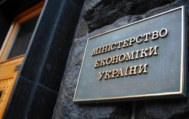Економіка України зросла на 1,2% за два місяці