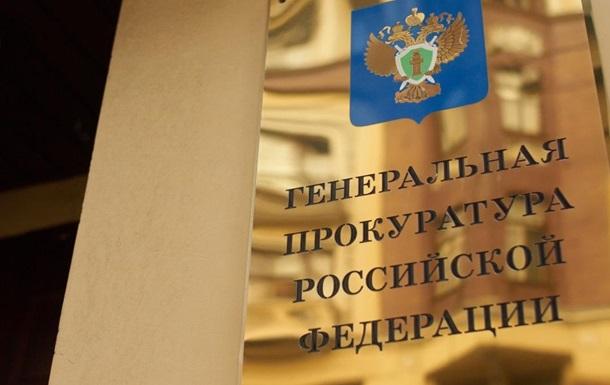 Україна за рік видала Росії 22 обвинувачених