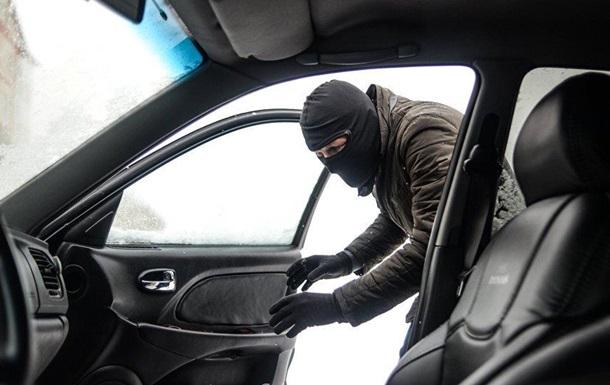 У Дніпрі з машини вкрали 500 тисяч гривень - ЗМІ