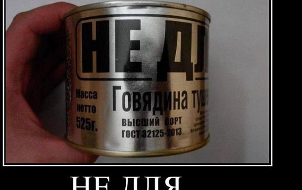 Куда уходит солдатская еда в ЛНР…