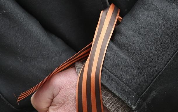 Прикордонники за рік зафіксували 70 випадків носіння георгіївської стрічки